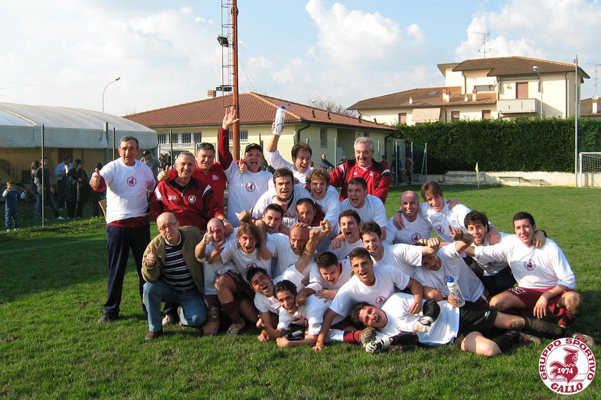 Festa Promozione 2008-09